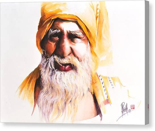 Tamarind Canvas Print