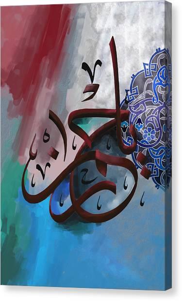 Iranian Canvas Print - Tc Al Rehman 5 by Team CATF