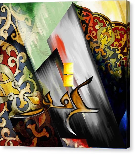 Islamic Art Canvas Print - Tc Calligraphy 78 Al Ghafur 1 by Team CATF