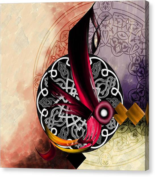 Ayat Canvas Print - Tc Calligraphy 95 Al Majid 1 by Team CATF