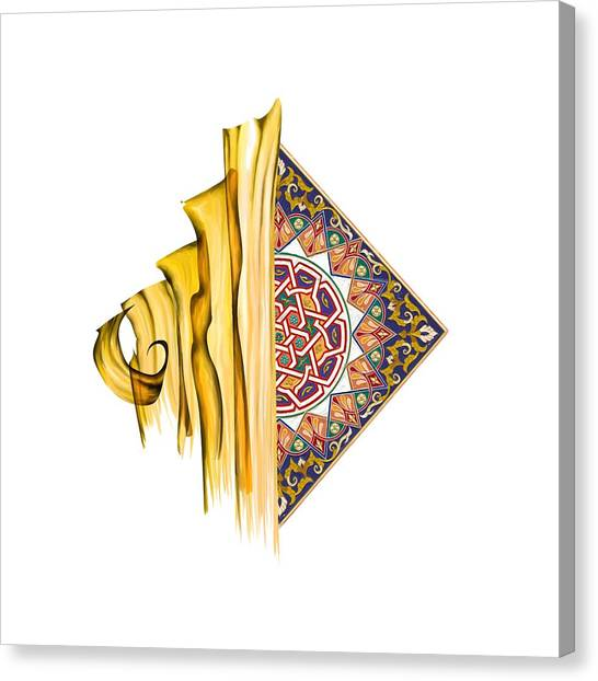 Islamic Art Canvas Print - Tcm Calligraphy 24 2 by Team CATF