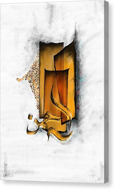 Islamic Art Canvas Print - Tcm Calligraphy 5 by Team CATF