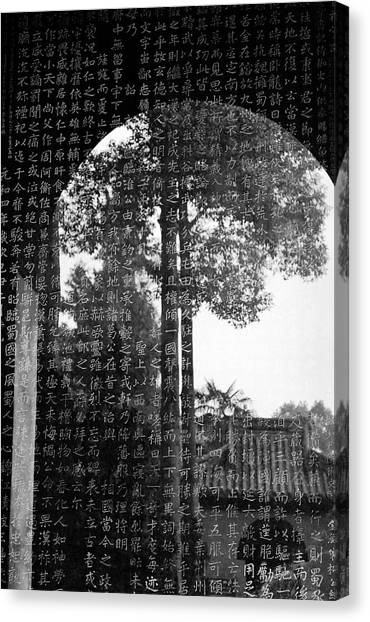 Wu Tang Canvas Print - The Ancient Tang Tablet. Wu Hou Shrine, Chengdu, China.    Black And White by David Lyons