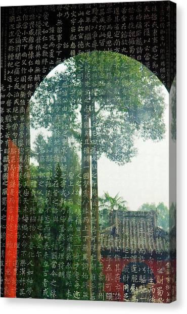 Wu Tang Canvas Print - The Ancient Tang Tablet. Wu Hou Shrine, Chengdu, China by David Lyons