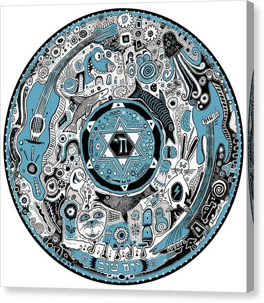 The Big Disk Canvas Print