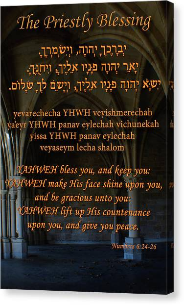 The Priestly Aaronic Blessing Canvas Print