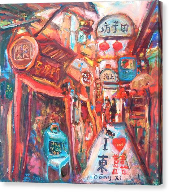 Canvas Print featuring the painting Tian Zi Fang by Yen