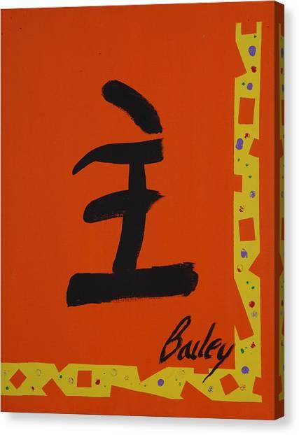 Tiananmen Four Canvas Print