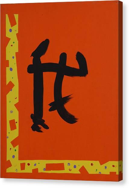 Tiananmen One Canvas Print