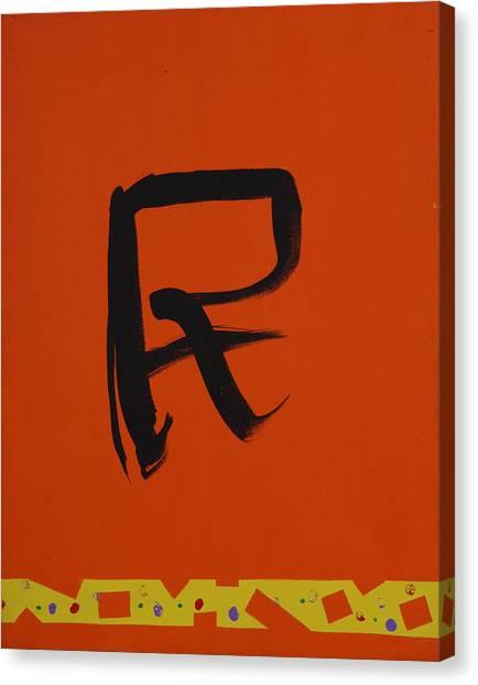 Tiananmen Three Canvas Print