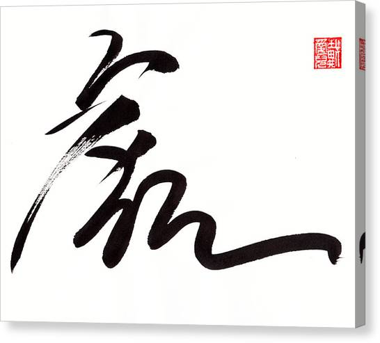 Tiger Calligraphy Canvas Print