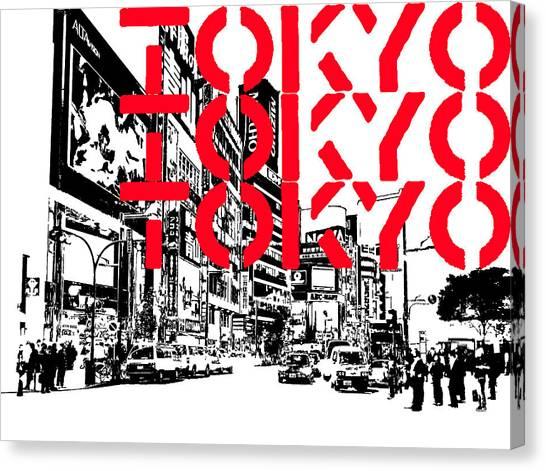 Bladerunner Canvas Print - Tokyo by Rendezbleu R