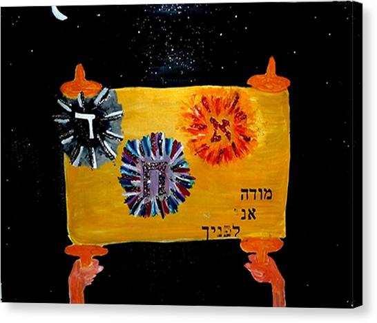 Torah Dream Canvas Print by Eliezer Sobel