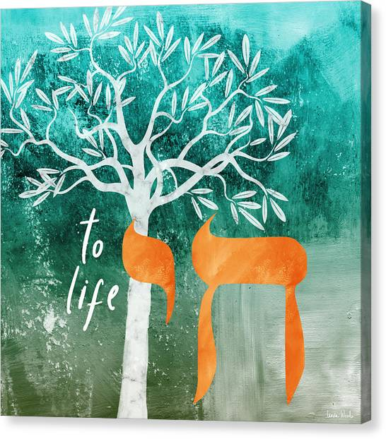 New Baby Canvas Print - Tree Of Life- Judaic Art By Linda Woods by Linda Woods
