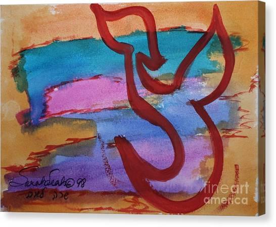 Tsade Canvas Print