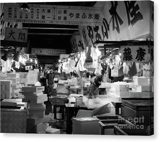 Tsukiji Shijo, Tokyo Fish Market, Japan 3 Canvas Print