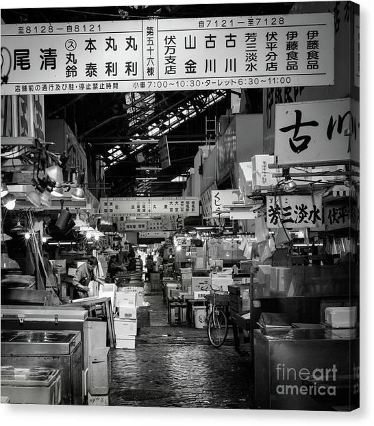 Tsukiji Shijo, Tokyo Fish Market, Japan Canvas Print