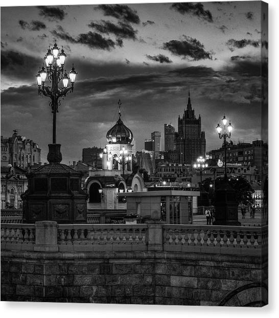 Twilight. Canvas Print