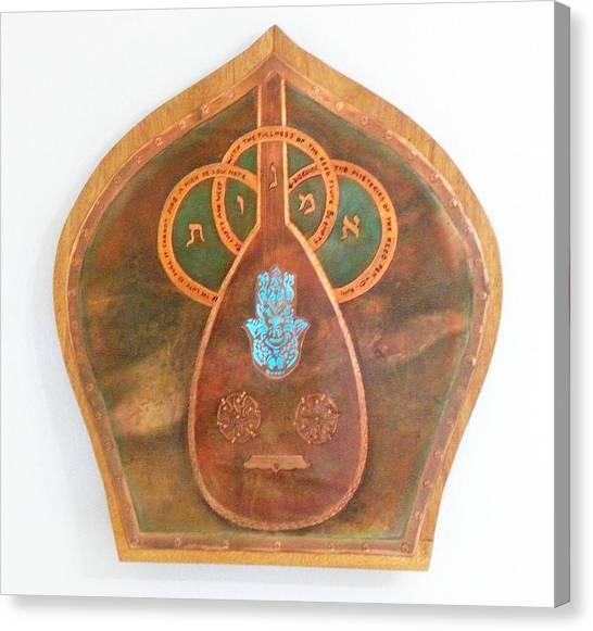 Umanut - Lute Canvas Print