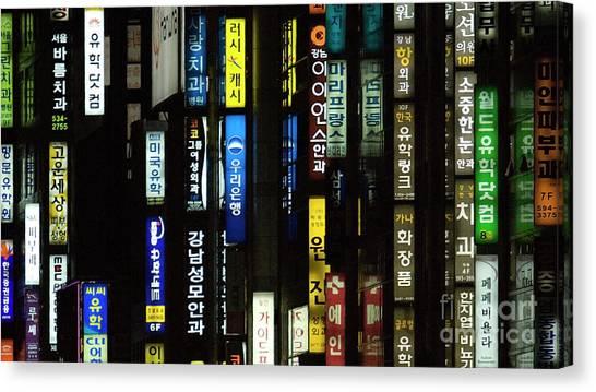 Urban City Light - Seoul Messages  Canvas Print