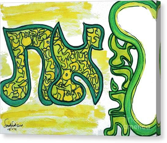 Veahavta You Shall Love... Canvas Print