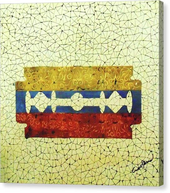 Venezuela Canvas Print by Emil Bodourov