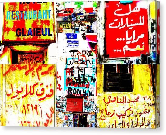 Walls Of Beirut Canvas Print