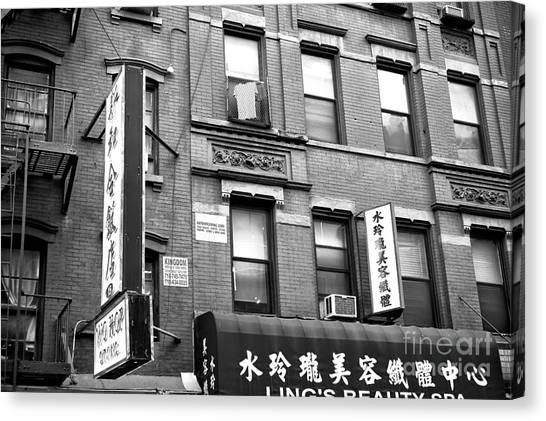 Chinese Restaurant Canvas Print - Wo Hop by John Rizzuto