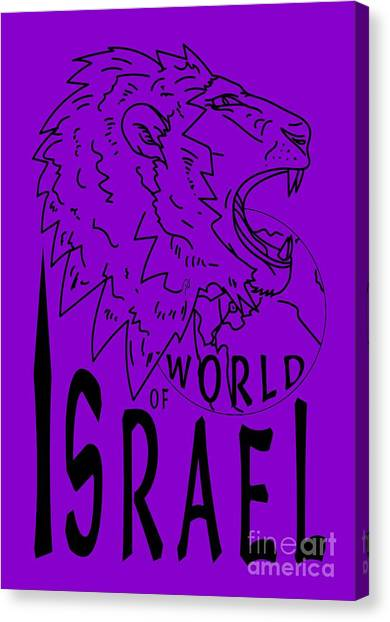 World Of Israel Canvas Print