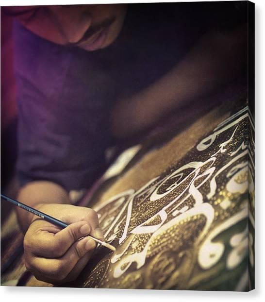 Islamic Art Canvas Print - Writing.kalamullah.  #photography by Syed Mohammad Fahmi Syed Hussin