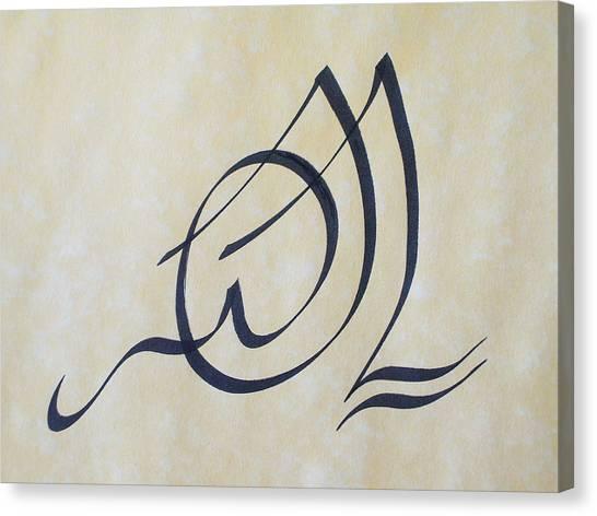 Ya Allah Canvas Print