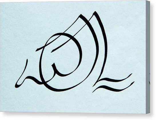 Ya Allah In Black N Blue Canvas Print