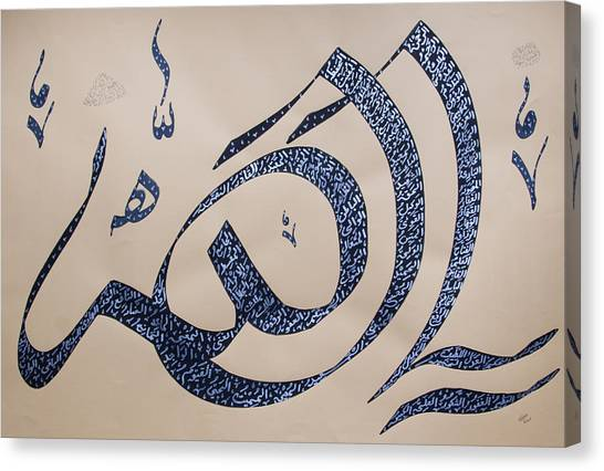 Islamic Art Canvas Print - Ya Allah With 99 Names Of God by Faraz Khan