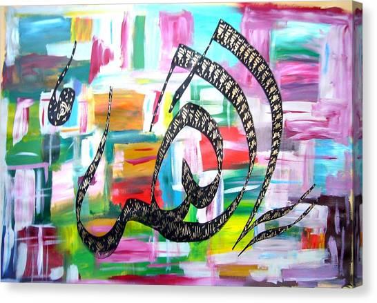 Yaallah Painting Canvas Print