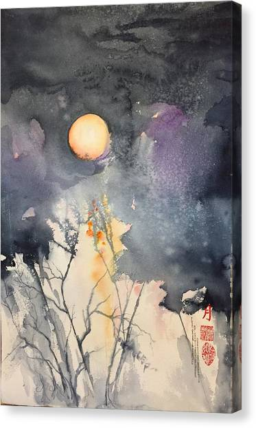 Yin Time Canvas Print