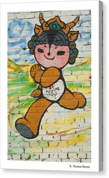 Ying Ying Canvas Print