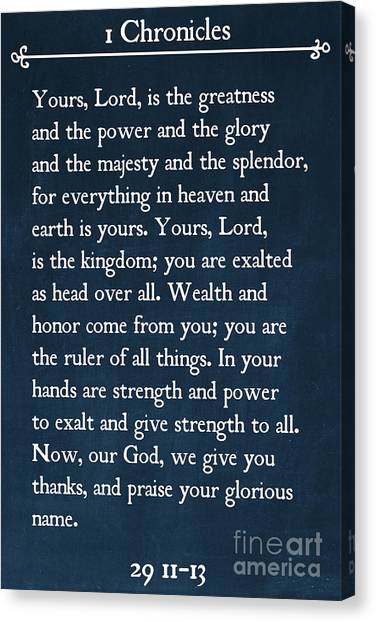 1 Chronicles 29 11-13- Inspirational Quotes Wall Art Collection Canvas Print