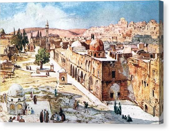 Binders Canvas Print - Al Aqsa Court  by Munir Alawi