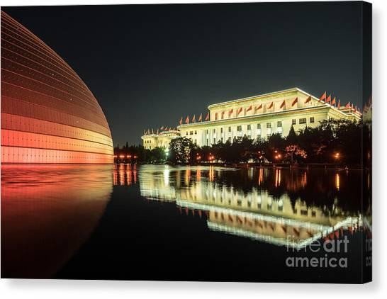 Beijing Art Center  Canvas Print
