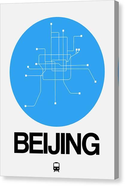 China Town Canvas Print - Beijing Blue Subway Map by Naxart Studio