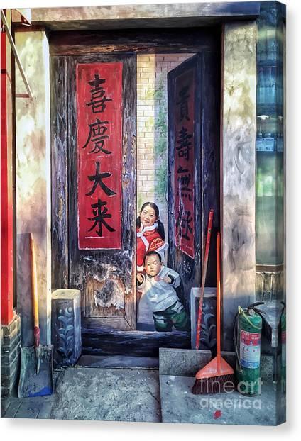 Beijing Hutong Wall Art Canvas Print