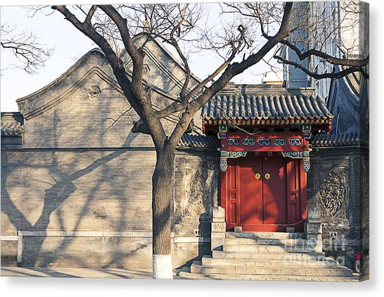 Atmosphere Canvas Print - Beijing by Maoyunping