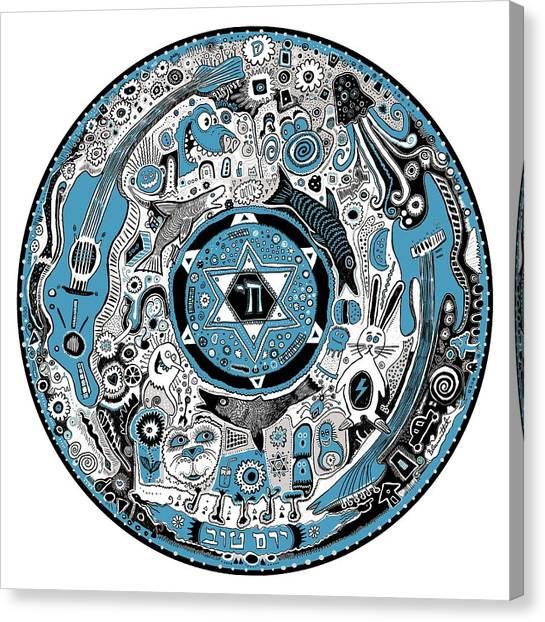 Big Disk Canvas Print