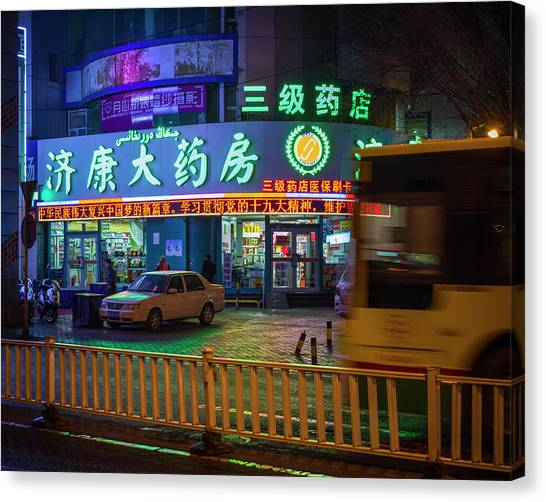 Corner Store Urumqi Xinjiang China Canvas Print