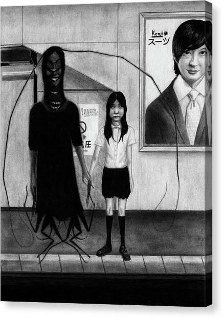 Fukitsuna - Artwork Canvas Print