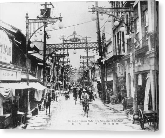 Hiroshima Street Canvas Print by Keystone