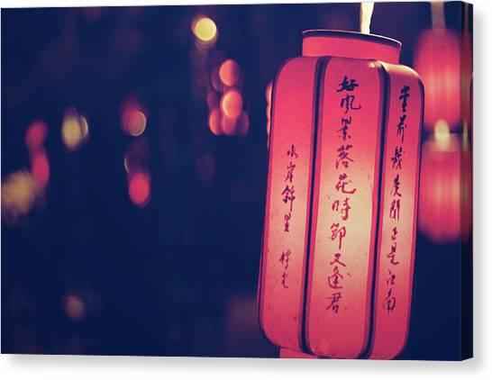 Chinese New Year Canvas Print - Night by Junlongyang
