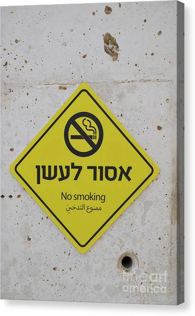 Strikeout Canvas Print - No Smoking Sign A4 by Shay Levy
