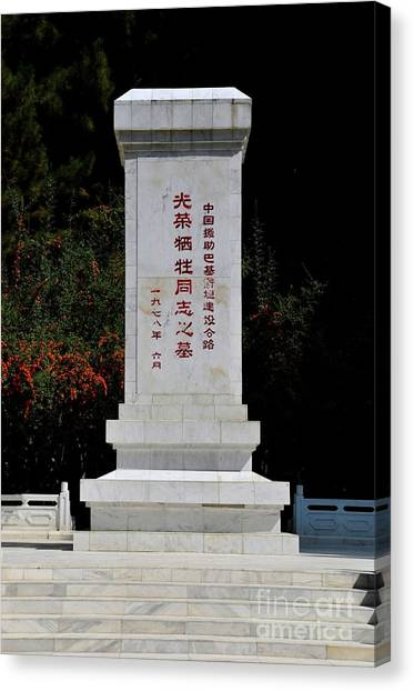 Remembrance Monument With Chinese Writing At China Cemetery Gilgit Pakistan Canvas Print