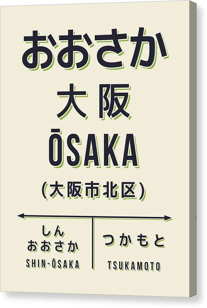 Japan Canvas Print - Retro Vintage Japan Train Station Sign - Osaka Cream by Ivan Krpan